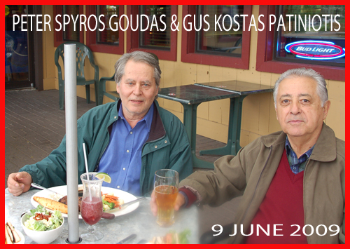 PETER-SPYROS-GOUDAS-and GUS-KOSTAS-PATINIOTIS
